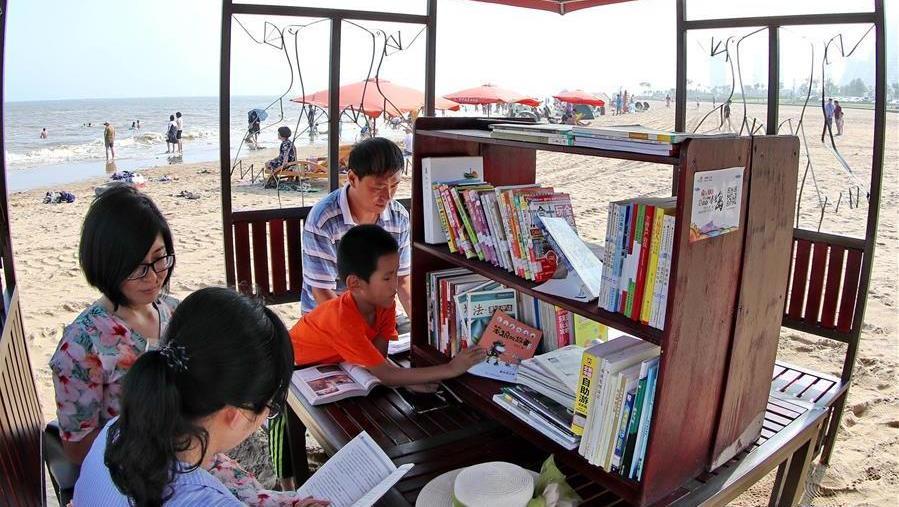 Ouverture de six bars à livres sur les plages de Qinhuangdao