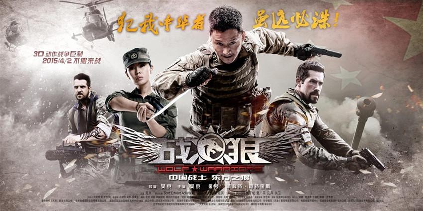 Wolf Warrior 2 prend la deuxième place de la liste des plus gros succès du box-office chinois