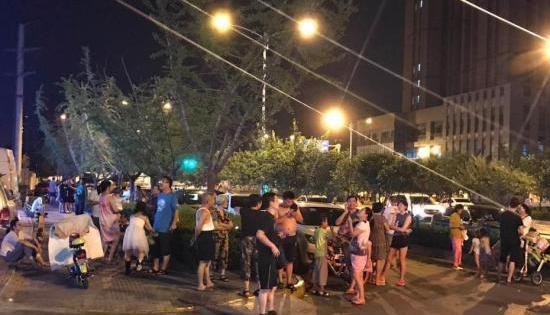 Au moins 5 morts dans le séisme au Sichuan