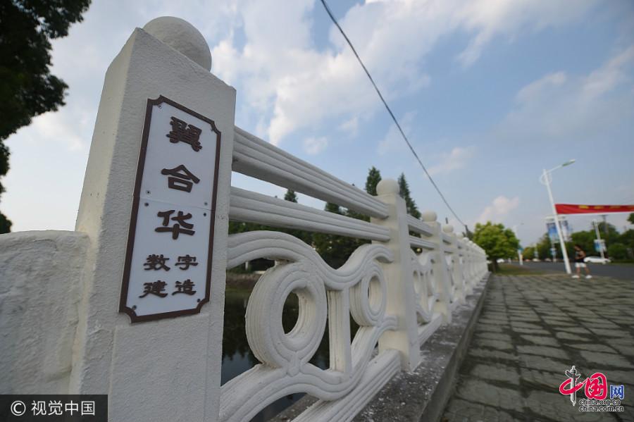 Nanjing : mise en service d'un pont avec des garde-fous créés par impression 3D