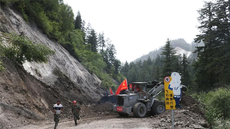 Le ministère de l'Environnement appelle à la surveillance des centrales nucléaires après le séisme du Sichuan