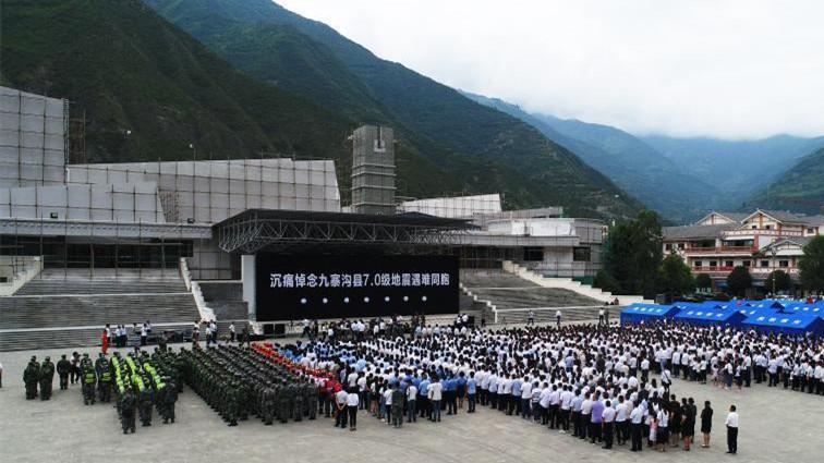 Hommage rendu aux victimes du séisme de Jiuzhaigou