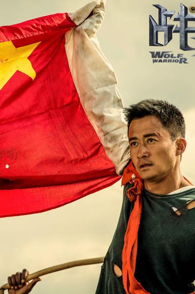 Un film d'action chinois rejoint le top 100 mondial des recettes au box-office