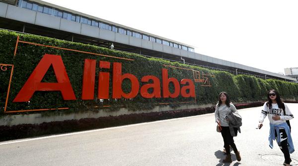 Alibaba enregistre une forte hausse de revenu