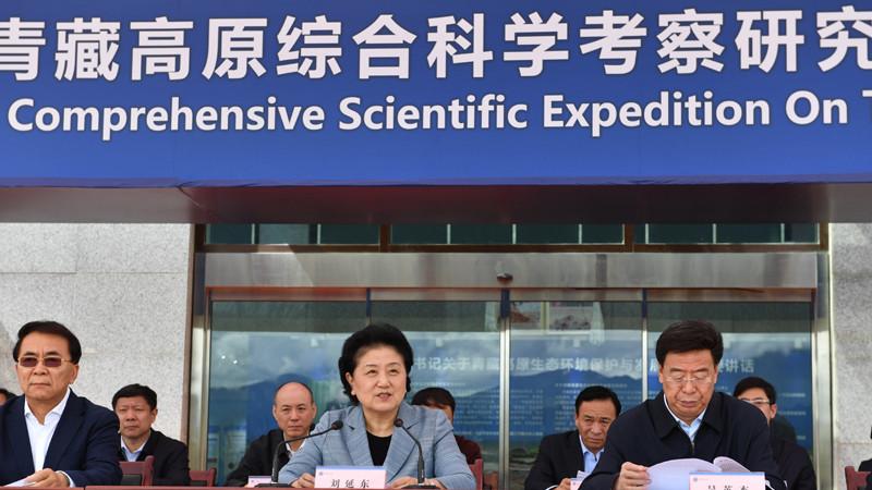 Le président Xi Jinping envoie ses vœux pour la deuxième expédition scientifique sur le plateau Qinghai-Tibet