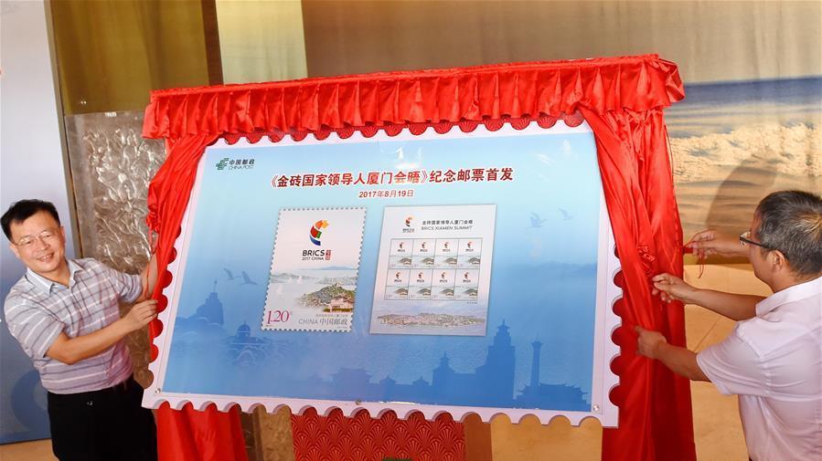 La Chine émet des timbres commémoratifs pour le Sommet des BRICS