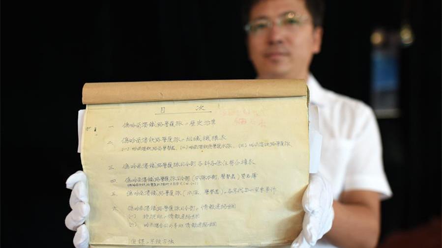 Dévoilement de nouvelles preuves des crimes de guerre du Japon à Harbin