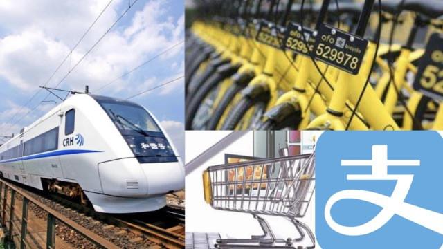 Les « Quatre nouvelles inventions » de Chine