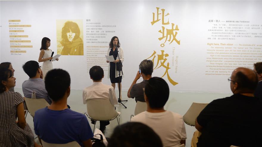 Ouverture d'une exposition photographique d'étrangers sur le développement de Xi'an