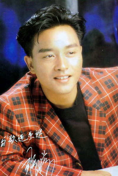 Leslie Cheung - Photo Colection