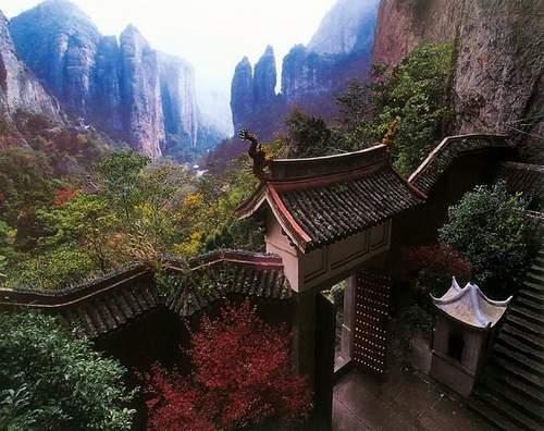 Zhejiang,Yandangshan, UNESCO 2