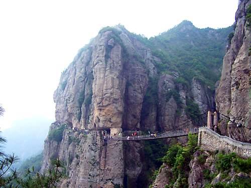Zhejiang,Yandangshan, UNESCO 3