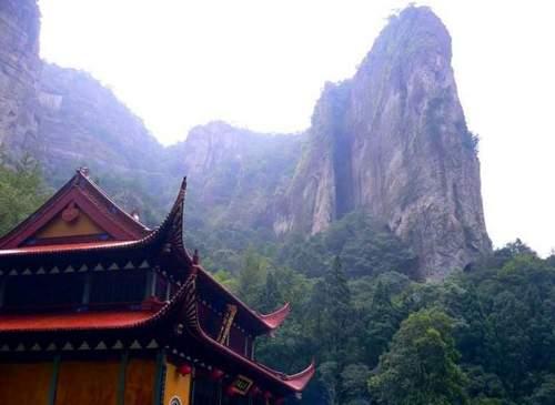 Zhejiang,Yandangshan, UNESCO 7
