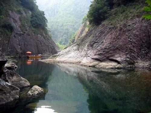 Zhejiang,Yandangshan, UNESCO