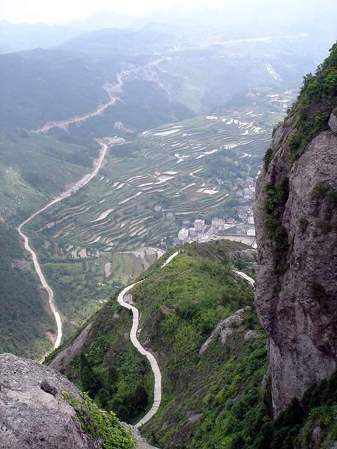 Zhejiang,Yandangshan, UNESCO 9
