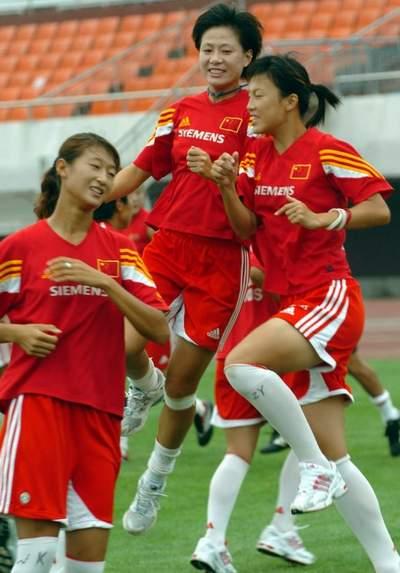 Usa China Frauenfussball