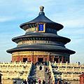 Beijing (Kurzbezeichnung 'Jing') ist die Hauptstadt der VR China.