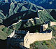 Schaut man von einem Raumschiff zur Erde, so kann man unter den von Menschen geschaffenen Bauwerken mit blo?em Auge die Gro?e Mauer Chinas erkennen. Mit einer L?nge von einem Sechstel des ?quators windet sie sich auf und ab über die Bergketten Nordchinas.