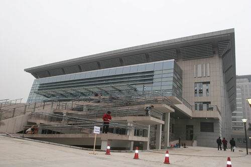 Das Gymnastikzentrum der Peking-Universität (PKG)