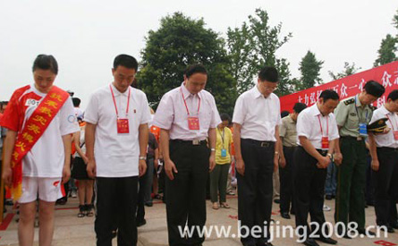 Olympischer Fackellauf in Guang'an erfolgreich beendet