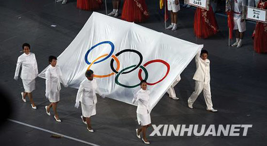 Olympia-Flagge kommt ins Vogelnest