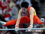 Hambüchen,Zou Kai,Reck,finale,Bronze,turnen,Europameister ,Jonathan Horton,2008,Peking