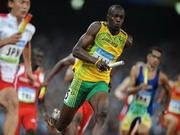 Jamaika,Bolt,Sprintstaffel,4 x 100,Usain,Weltrekord,37,10 ,Asafa Powell ,USA ,Damen ,Stab ,verloren ,deutsche,Video,Peking,2008,Olympia