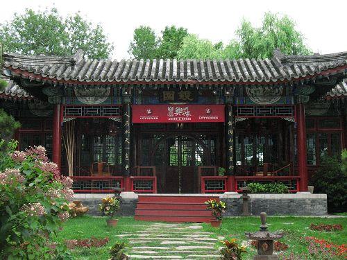 Bilder leere st hle im austria for Traditionelles chinesisches haus
