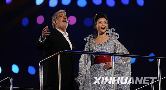 Placido Domingo and Song Zuying