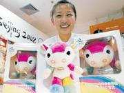 Zwei-Jahres-Countdown bis zur Er?ffnung, Fu Niu Lele, das Maskottchen der Beijinger Paralympics 2008, in einer gro?en Zeremonie am Fu?e der Gro?en Mauer enthüllt.