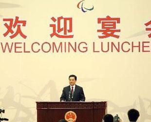Hu Jintao begrü?t Ehreng?ste zu Paralympics