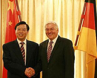 Am 10. September wurde in Hamburg die deutsch-chinesische Konferenz 'Hamburg Summit China Meets Europe' er?ffnet. Bundesau?enminister Steinmeier betonte, eine neue Weltordnung sei ohne den Dialog mit China nicht zu finden.