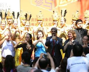 UN,Missionen ,China ,Beijing ,Paralympics ,2008 ,erfolgreiche ,Austragung ,feiern,Khalid Mali ,Behinderten,Bodhisattwa,Auffuehrungen