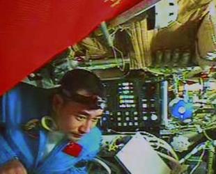 Taikonauten auf 'Shenzhou 7' beginnen mit Training für Au?eneinsatz