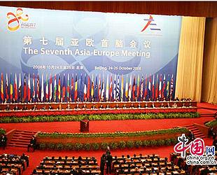 Das 7. Asien-Europa-Treffen (ASEM) hat am Freitag in der chinesischen Hauptstadt Beijing begonnen. Es bildet eine L?sung zum beiderseitigen Nutzen und hat insbesondere die internationale Wirtschaftslage zum Thema.