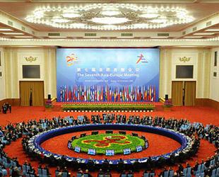 Das 7. Asien-Europa-Treffen ist am Samstag in Beijing zu Ende gegangen. Kurz nach der Abschlusszeremonie wurde eine Pressekonferenz abgehalten. Der chinesische Ministerpr?sident Wen Jiabao nahm daran teil und erkl?rte Chinas Standpunkt zur globalen Finanzkrise.