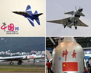 Die siebte Internationale Ausstellung für Luft- und Raumfahrt ist am Dienstag in Zhuhai der Provinz Guangdong er?ffnet worden. Bei der Flugschau werden mehrere Flugzeuge aus verschiedenen L?ndern gezeigt.