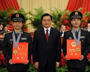Die Konferenz zur erfolgreichen Mission des Raumschiffs 'Shenzhou 7' hat am Freitag in Beijing stattgefunden.