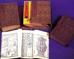 Buddhismus Schriften
