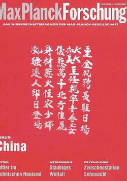 Peinliche Pannen: Auf dem Titelblatt ihrer neuen Ausgabe schrieb die Max-Planck-Gesellschaft, dass sie M?dchen aus Nordchina mit einer guten Figur suche - und die chinesische Referenzzeitung druckt aus Versehen einen Satireartikel ab.