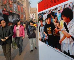 Drei?ig Jahre Reform und ?ffnung: Zum Jahrestag wird in Wangfujing eine Foto-Ausstellung pr?sentiert, die die Ver?nderungen der vergangenen drei Jahrzehnte zusammenfasst.