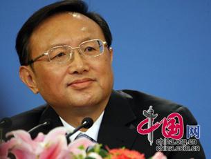 NVK-Pressekonferenz von Yang Jiechi über Au?enpolitik Chinas