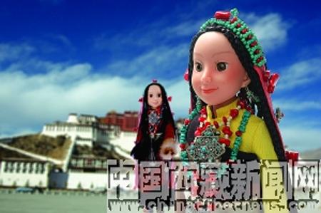 Bilder - german.china.org.cn - Dieses Paar will aussehen