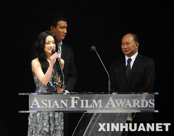 Asian Film Awards 2009 - Winners announced at the 3rd Asian Film Awards.