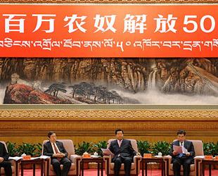 Symposium zur Befreiung der Leibeigenen in Tibet vor 50 Jahren findet in Beijing statt