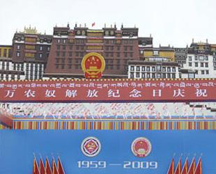 Feier zum Gedenktag der Befreiung der Leibeigenen in Tibet in Lhasa