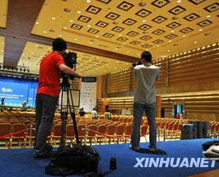 Medien bereiten sich auf das Bo'ao Forum vor