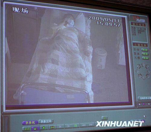 Chinas Schweinegrippe-Patient ist stabil, Beh?rden suchen Mitreisende