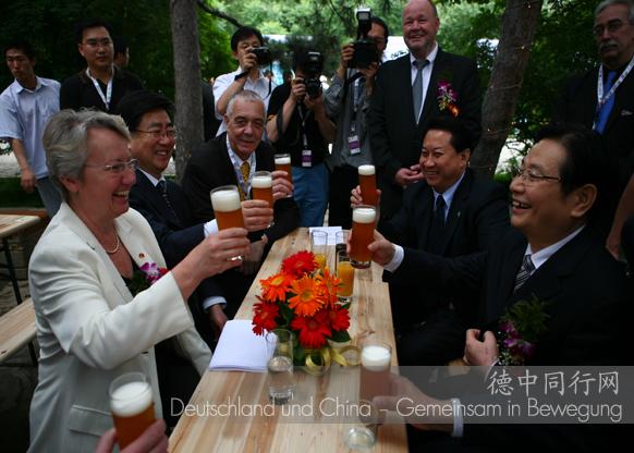 Chinesische kennenlernen die deutsch können