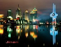 Jinan - die Hauptstadt von Shandong